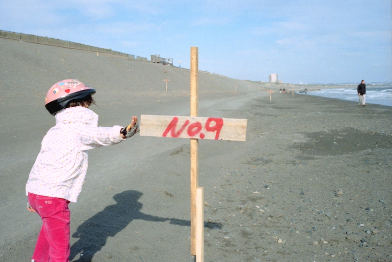 Chigasaki Beach 2