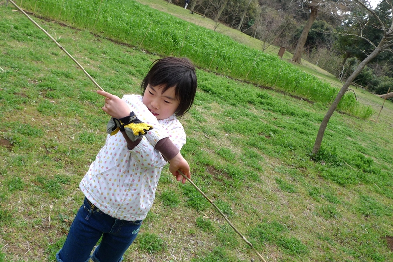 a diagonal child