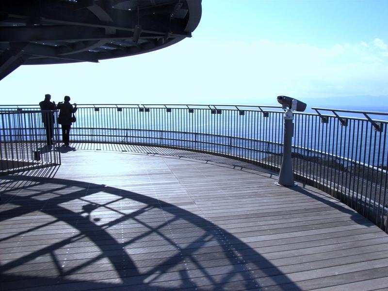 at enoshima observatory