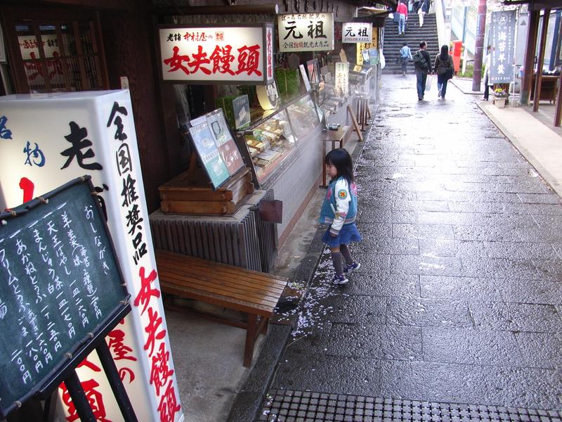enoshima #2