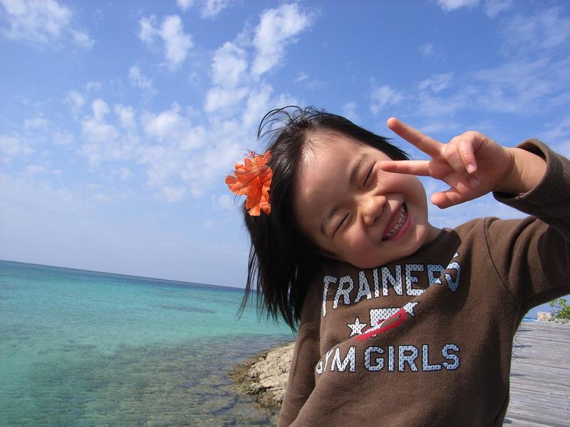 Okinawa #4